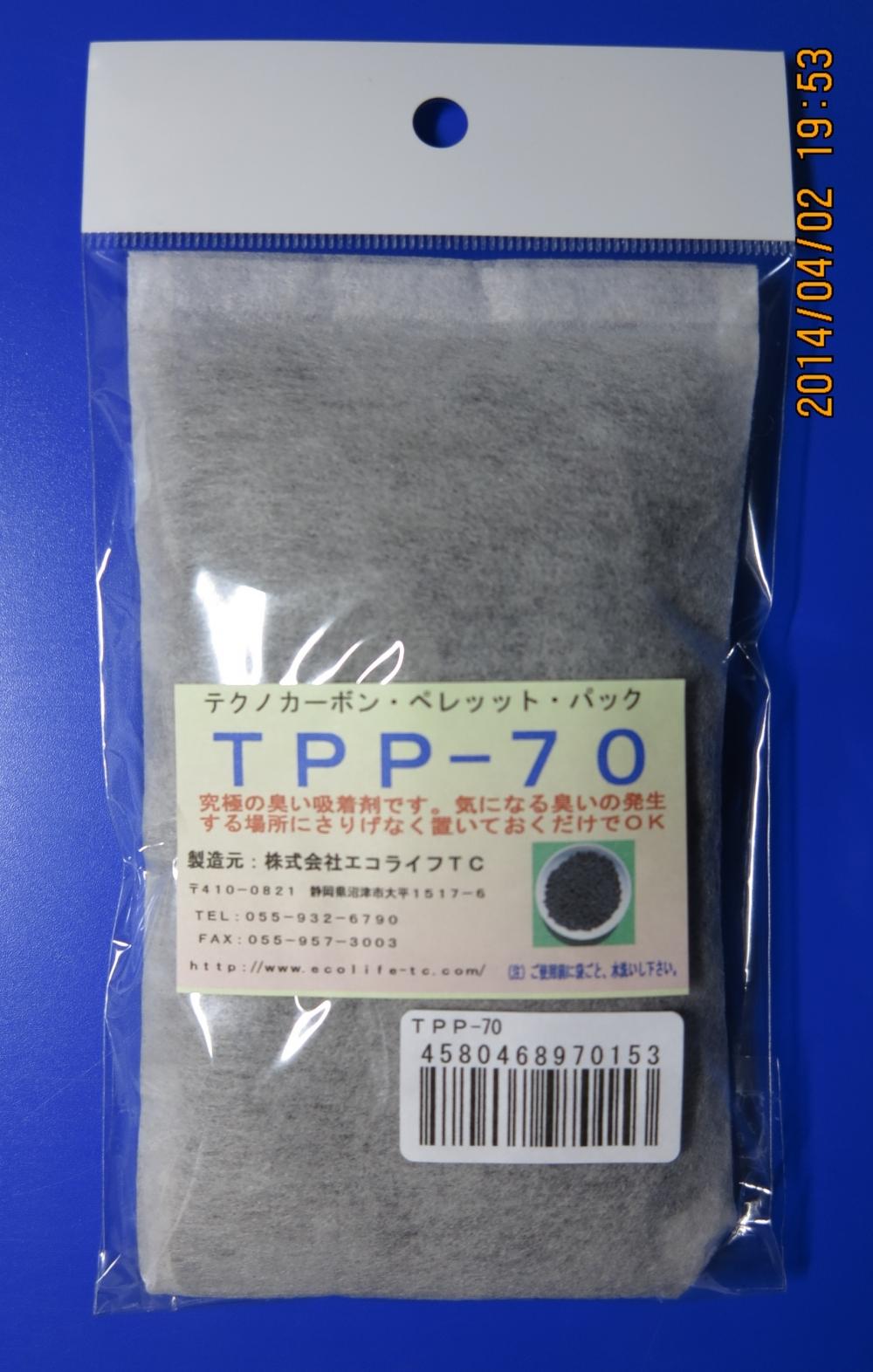 TC(テクノ・カーボン) ペレットパック